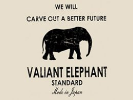 VALIANT ELEPHANT