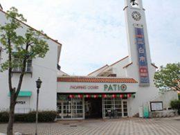ショッピングコート PATIO