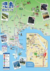 児島観光マップ