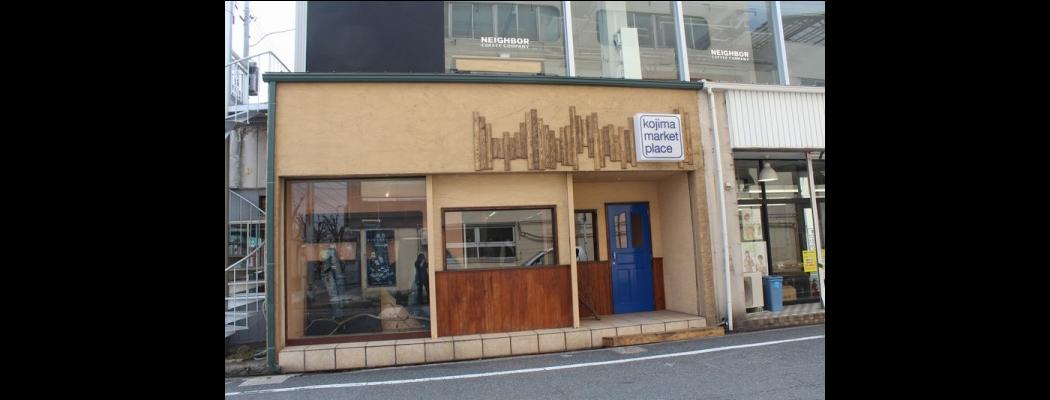 kojima market place(児島店)
