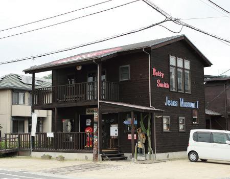 児島ジーンズビレッジ