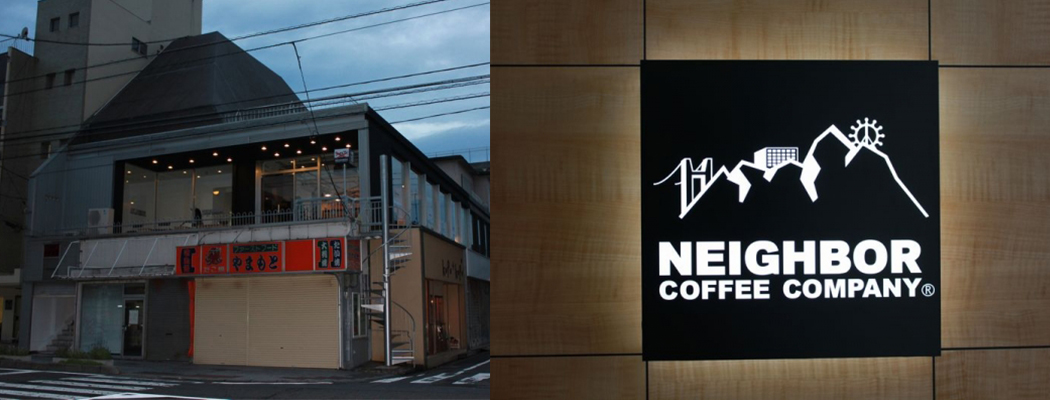 NEIGHBOR COFFEE COMPANY