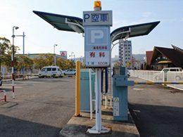 児島駅前(寅一)駐車場
