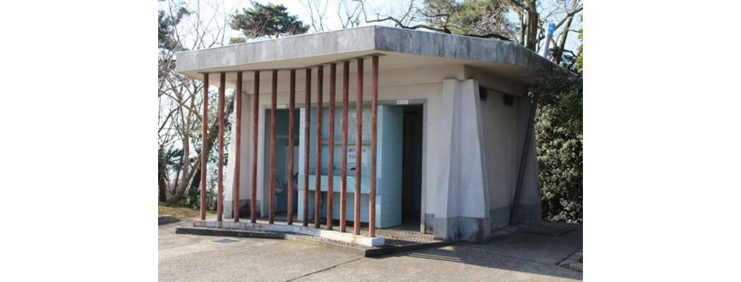 鷲羽山久須美駐車場公衆トイレ