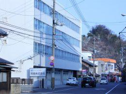 児島(株)