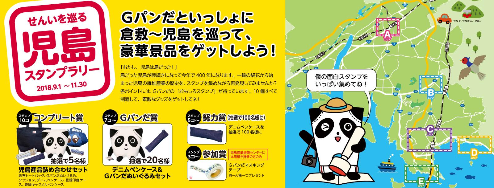 banner(ホームページ用)