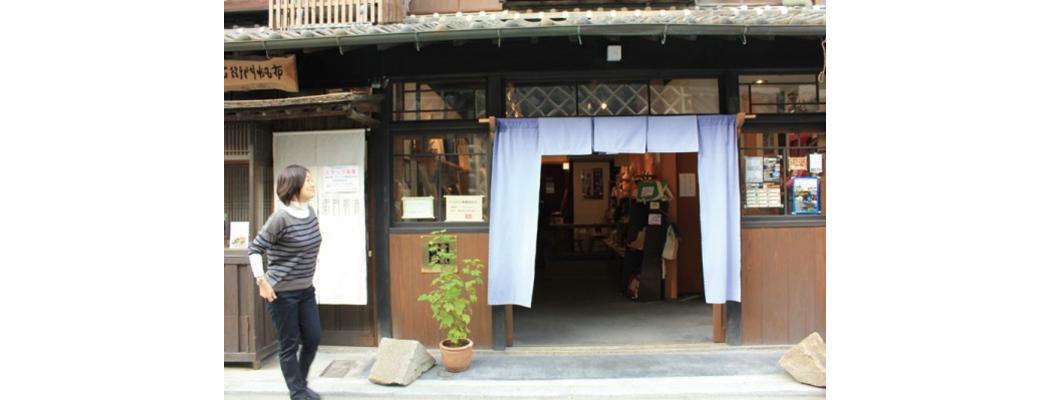 倉敷帆布 美観地区店