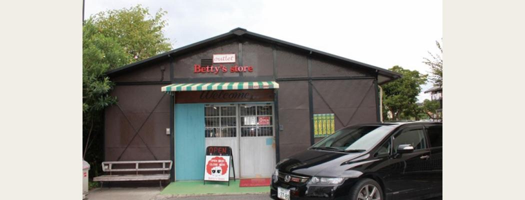 ベティスミス直営店