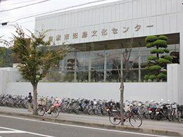児島文化センター