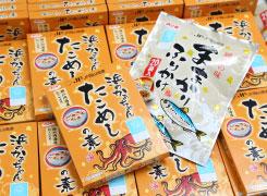 漁師のお母さん直伝、下津井ダコたっぷりの「たこ飯の素」など海の幸の土産物が充実。