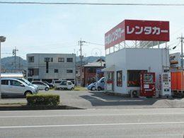 平成レンタカー