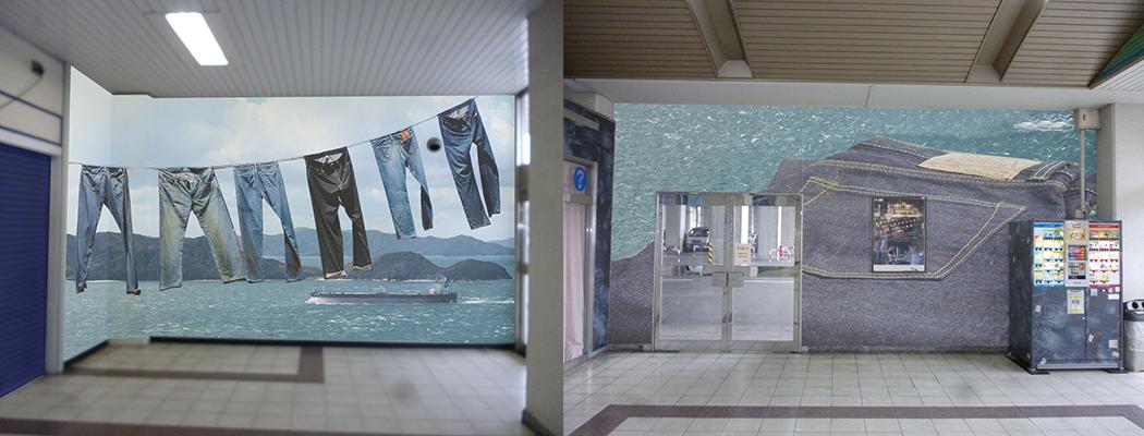 JR児島駅
