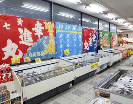 児島観光港岡山県漁連水産物展示直売所「ふゅ~ちゃ~」