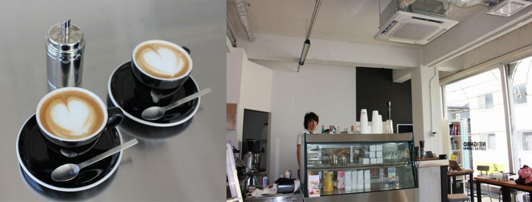 NEIGHBOR COFFEE COMPANY