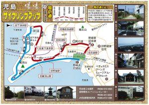 サイクリングマップ
