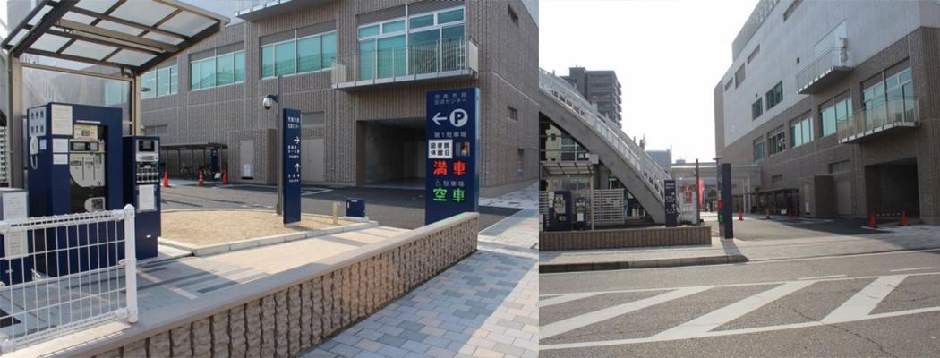 市営第一駐車場