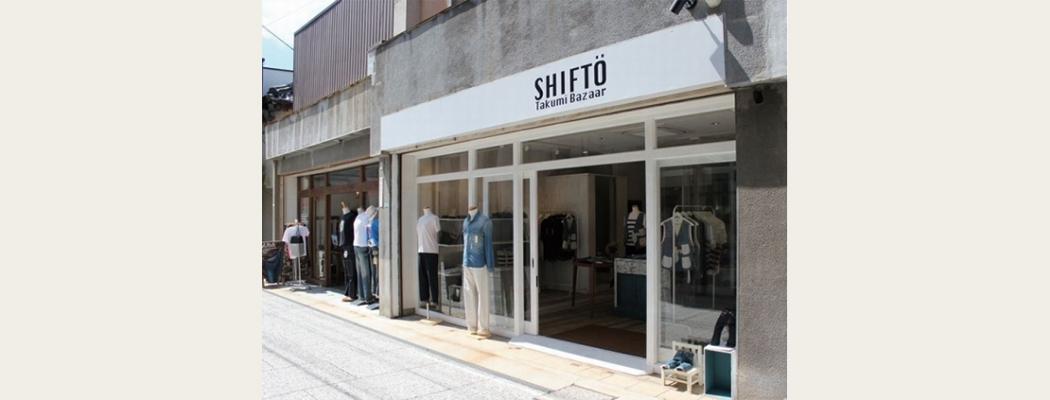 SHIFTO シフト