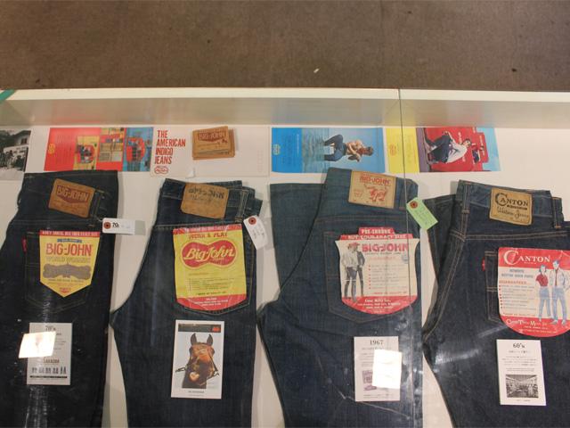jeans-museum003