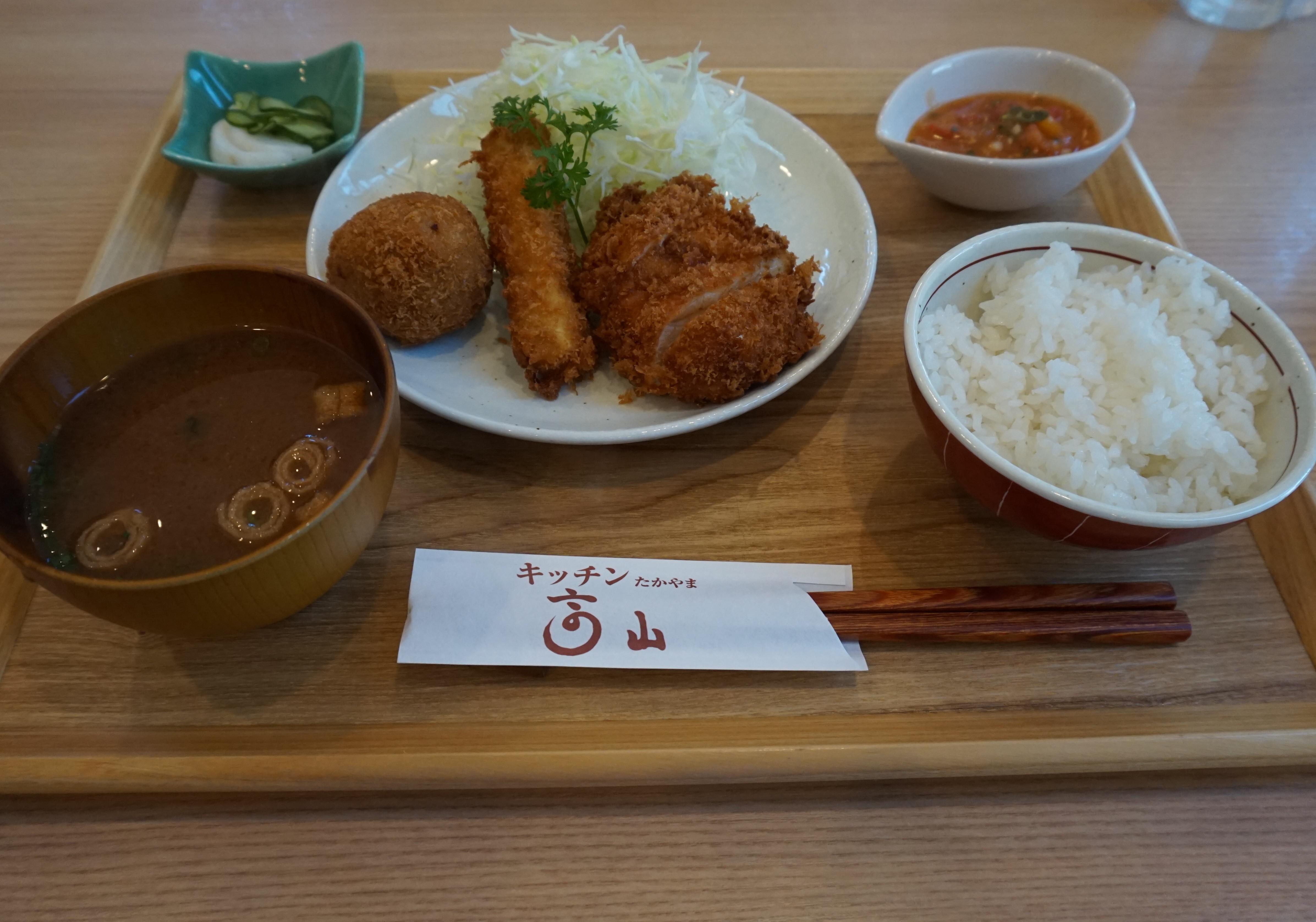 キッチン髙山